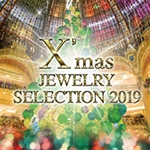 X'mas Jewelry Selection 2019